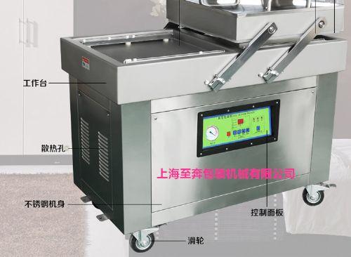 上海真空包装机/食品真空包装400双室抽气包装机