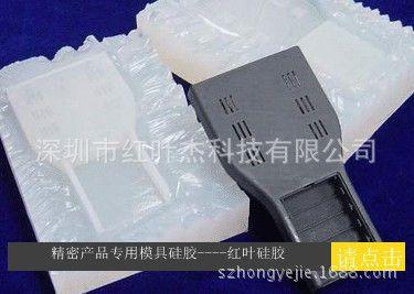 加成型环保加温固化硅胶