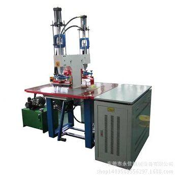 东莞实力厂家供应高周波PVC防水鞋热合机,防水鞋套熔接设备