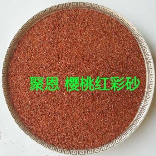 彩砂价格 彩砂供应生产 彩砂厂 天然彩砂厂