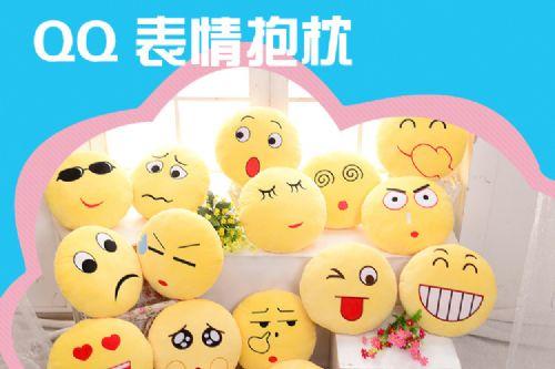 QQ表情抱枕微信表情动漫emoji创意毛绒玩具公仔靠垫枕头现货批