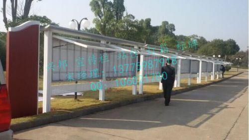 河南安阳兴邦宣传栏制造厂-供应宣传栏,公交站台,立挂