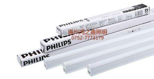 飞利浦T5支架灯管LED 明皓7W暖白光节能一体化家装灯清仓