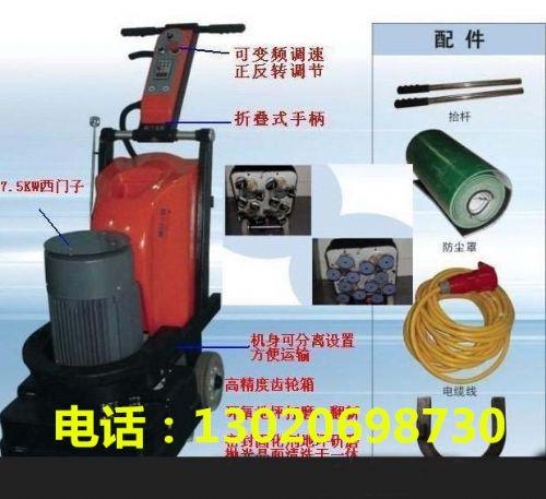环氧地坪无尘打磨机抛光地面研磨机吸尘机