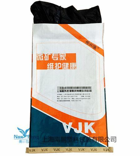 包裝 包裝設計 購物紙袋 襪子 紙袋 450_500