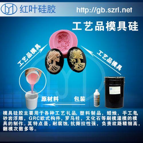 HY-625 模具硅胶,液体硅胶