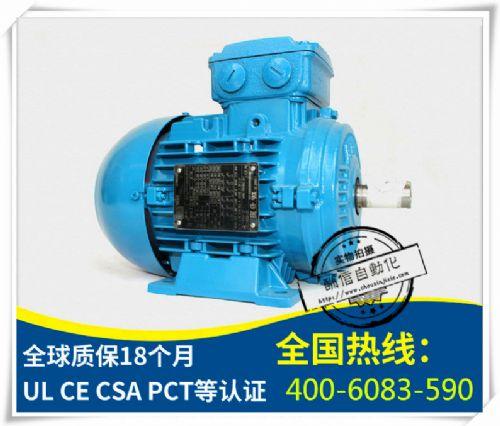 WEG电机型号/WEG电机样本/WEG电机工厂