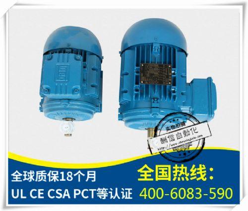 WEG电机价格价格|WEG电机价格型号规格