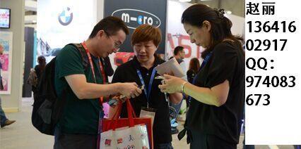 2016年上海玩具幼教展(10月,上海玩具模型展(2016)