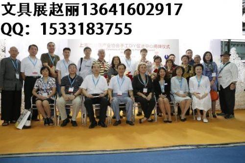 中国国际文具展2016上海国际文具法兰克福展览会