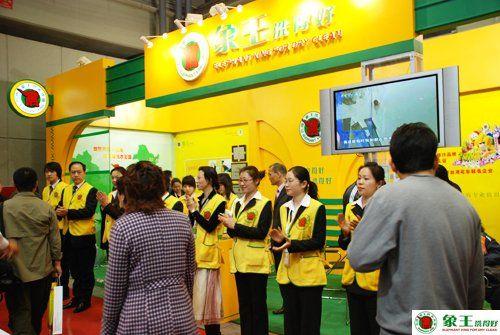 2016上海进口食品展