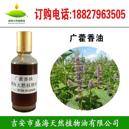 盛海供应广藿香油厂家直销