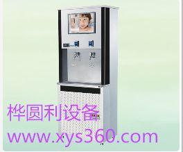 桦圆利设备校园柜式不锈钢直饮水机