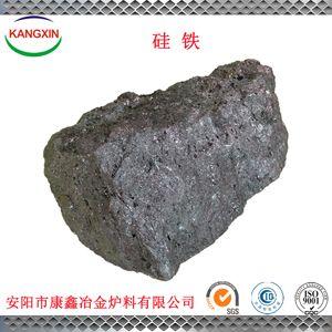 硅铁厂家生产直销欢迎洽谈