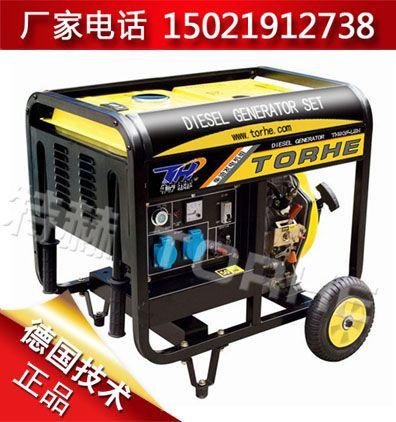 2kw应急小型柴油发电机价格