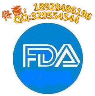 激光模组办理FDA认证,多久可以完成