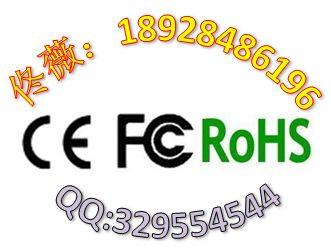 重庆专办游戏手柄ce,fcc,认证,询倍达机构