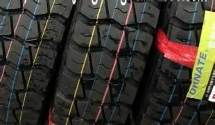 2016汽车轮胎 米其林轮胎规格 价格表