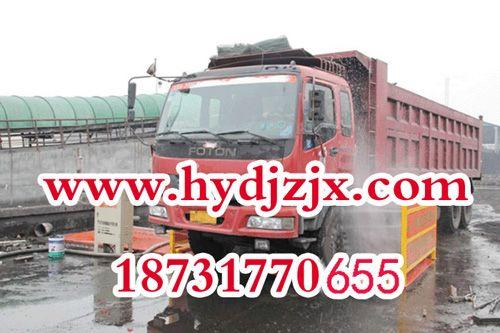 供应SJ-1100DA加重型全自动洗车机