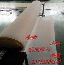 木门硅胶皮|供应厂家|太阳能层压机硅胶皮