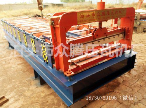 900屋面板生产设备彩钢压瓦机