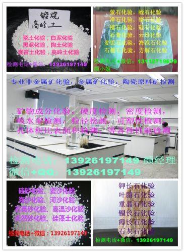惠州市生物质燃料挥发分检测