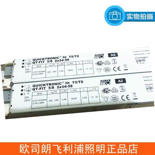 OSRAM标准型电子镇流器QT-FIT8 2x18W 2x36W