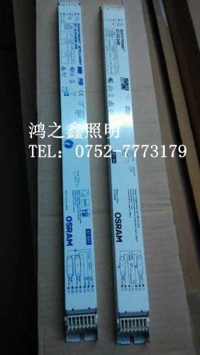 OSRAM调光电子整流器QTI DALI  1X28/54 1X