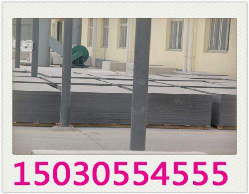 纤维水泥压力板-装饰性墙体建材
