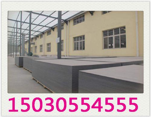 瑞尔法水泥压力板 增强纤维材质保温用水泥板