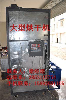 四川哪里有出售麦冬烘干机,四川麦冬烘干机多少钱