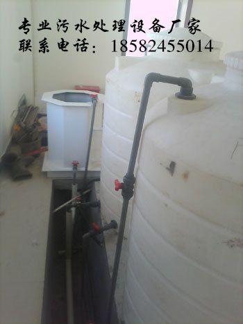 专业景观水处理设备公司|重庆反渗透纯水处理设备价格