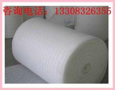 重庆珍珠棉 珍珠棉定位防护包装