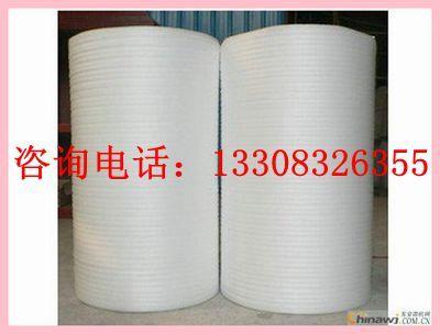 重庆珍珠棉片材 珍珠棉护角