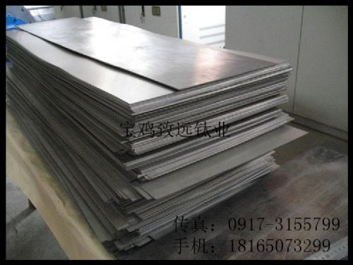 钛板,优质钛板,挂具板,可折弯钛板
