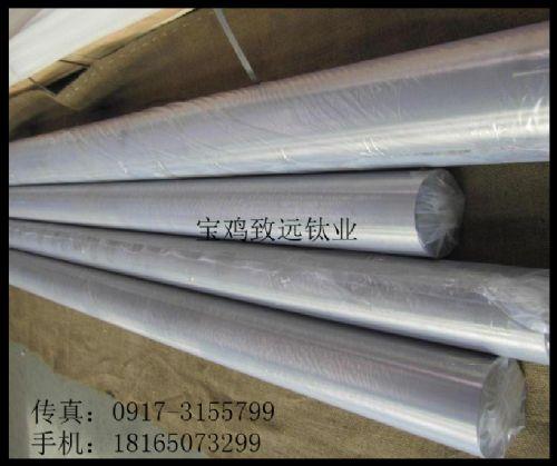 钛棒,优质钛棒,工业用钛棒