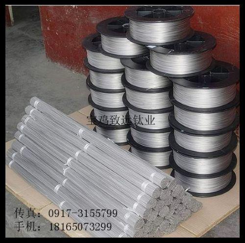 钛丝,优质钛丝,军工、医用、电镀挂具等行业