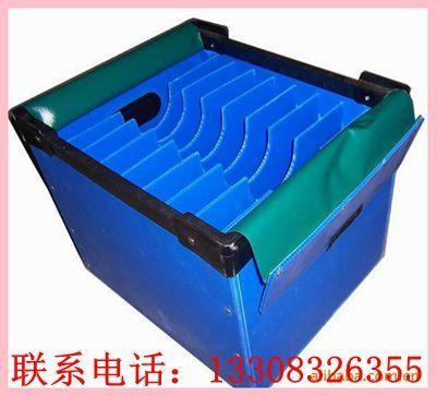 重庆中空板仓储笼 印字中空板 带盖中空板箱