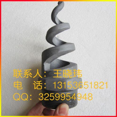 碳化硅螺旋喷嘴 高温冷却喷头 脱硫除尘喷嘴 实心锥形螺旋喷嘴