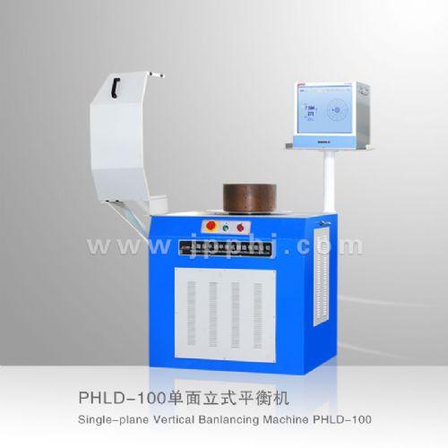 单面立式平衡机PHLD-100(标准型)