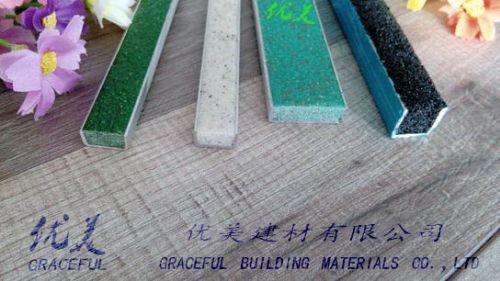 金刚砂防滑条耐磨材料制作