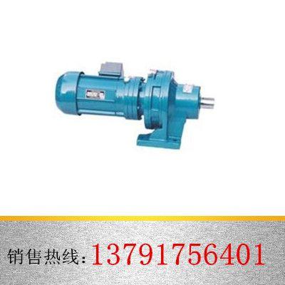山东WBE1285-370卧式微型摆线双极减速机热销产品