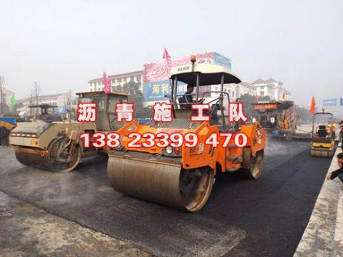 深圳鼎峰交通工程有限公司 沥青工程|出售沥青路面施工