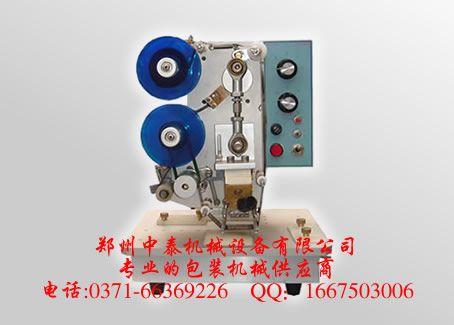 纸盒半自动打码机 塑料袋日期打码机 快速自动打码机