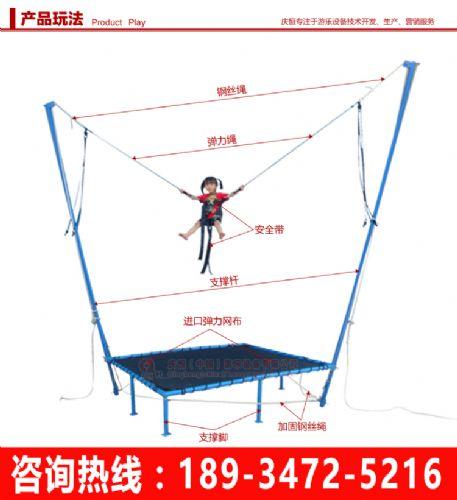 庆恒儿童手动弹力蹦极床 蹦极跳床 户外广场游乐设备厂家直销