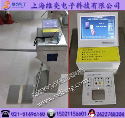 上海静电三棍闸,静电三辊闸厂家