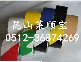 防酸碱地板线胶带 聚氯乙烯地板胶带