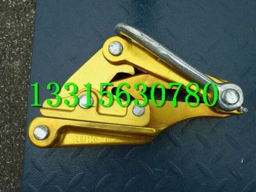 铝合金导线卡线器 卡头