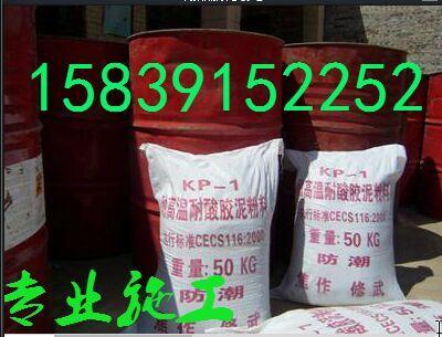 新疆乌鲁木齐厂家销售耐酸胶泥.耐酸瓷砖.