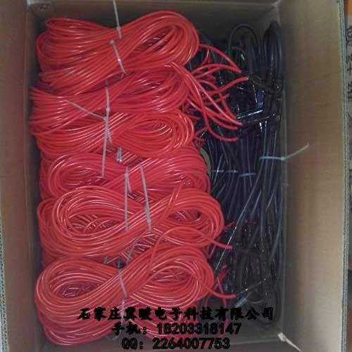 最新碳纤维发热电缆价格